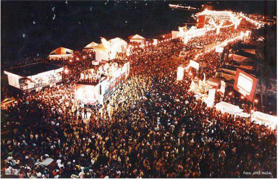 Servidores ganham 20% de desconto na compra de camarote para Carnaval 1