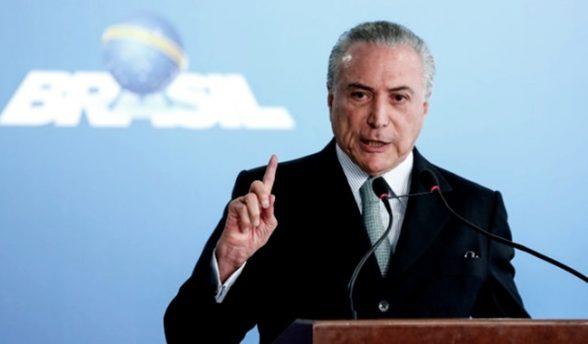 Por nova imagem, governo lança Avançar, com investimentos de R$ 42,15 bilhões até 2018 2