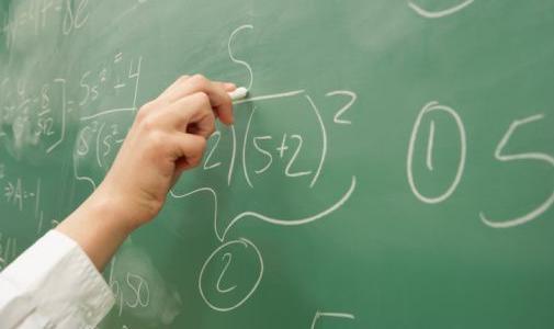 Piso salarial dos professores
