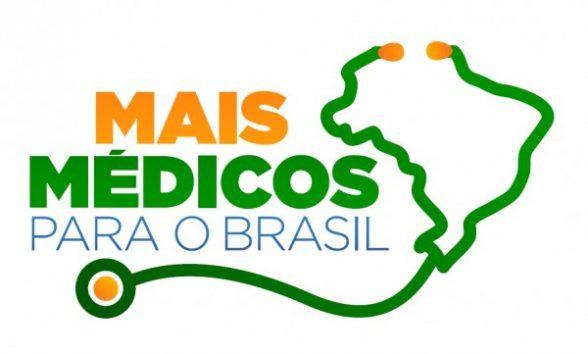Itabuna e mais 70 municípios serão contemplado com profissionais do Programa Mais Médicos, Ilhéus está fora da lista 4