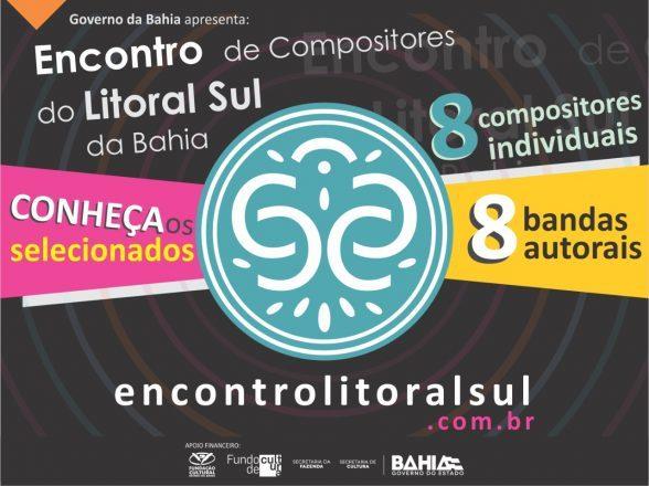 Encontro de Compositores divulga selecionados para mostras no Teatro Municipal de Ilhéus 1