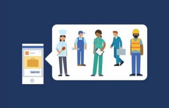 Agora dá para procurar emprego pelo Facebook 1