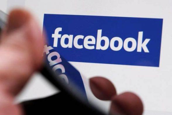 Facebook anuncia exclusão de mais de 50 milhões de postagens falsas 6