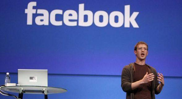 TECNOLOGIA: Entenda o escândalo do Facebook 1
