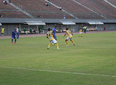 Galícia desiste de disputar a Série B do Campeonato Baiano 2