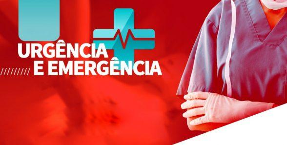 Encontro discute rede regional  de urgência e emergência 1